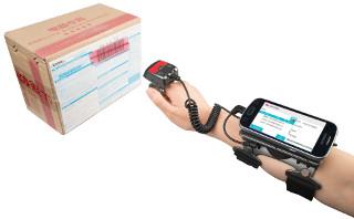 Accesorio wearable para móviles usado con el software de sistema de gestión de almacenes SGA SACA